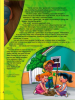 My Best Friends christian magazine for kids page 2 thumb image